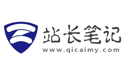深圳网站建设公司的增值服务一般是什么呢?-彭少笔记