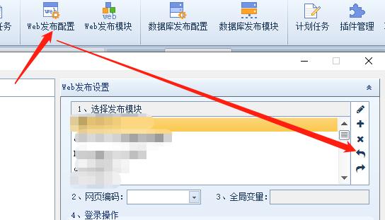 WordPress网站主题系统免登录发布接口